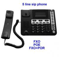 Buy cheap English YX-2005 IP Phone product