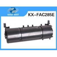 Buy cheap Fax machine toner KX-FAC285E-CN for Panasonic product