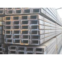 Buy cheap Steel-U-Beam(Steel Channels) Product Model:Q235,S235,A36,SS400,ST37 product