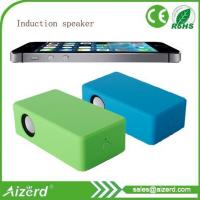 Buy cheap Induction speaker SBGH180 product