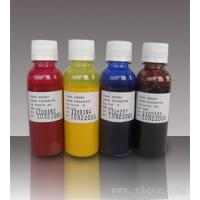 Epson Sublimation Ink from online Wholesaler - 16797120