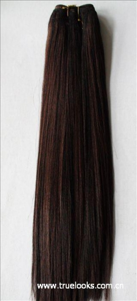 Quality Human Hair Weaving&Bulk NL21041 for sale