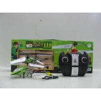 China BEN 10 R/C helicopter on sale