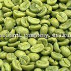 China Arabica Coffee Beans, Robusta Coffee Beans,Coffee Beans on sale