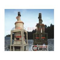 Buy cheap Sandstone mill product