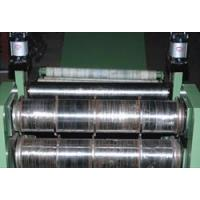 China Coil Slitting Line wholesale