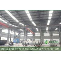 Buy cheap Products Extract diesel and gasoline from waste engine oil distillation equipment product