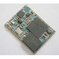 China BC5-MM csr blue tooth 21x16x2.2 mm module with 8M support HSP / HFP / A2DP on sale
