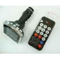 Buy cheap FM / Bluetooth Car Kit Brand New 2GB 1.8 inch LCD Car MP4 Player from wholesalers