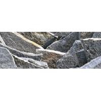Buy cheap Flagstone Natural Rock product