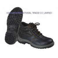 Buy cheap Safety Protection Products Product name:SAFETY SHOES product