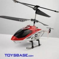 Buy cheap - 3CH Helicopter with Gyro (56) 3CH RC Helicopter Gyro 1002 product
