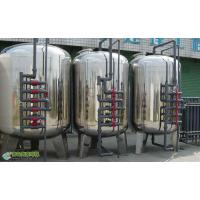 China Advanced Treatment CHT carbon filter wholesale