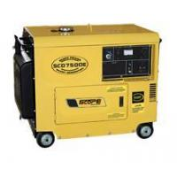 Buy cheap Silent Diesel Generator product