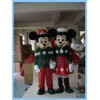 Buy cheap miki fur cartoon from wholesalers