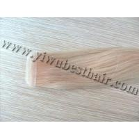 Buy cheap PU Skin Weft product