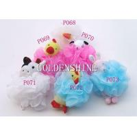 pouf bath sponge weight:20GQTY/CTN250PCS/CTNDIMENSION:58*47*47CM