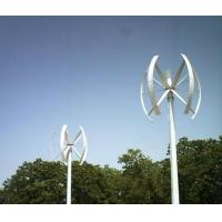 China Vertical Axis Wind Turbine on sale