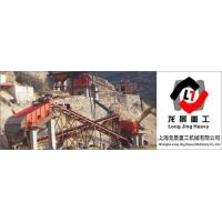 China Sand gravel screening system wholesale
