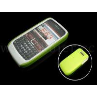 Buy cheap Silicone Case from wholesalers