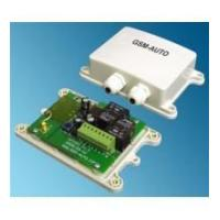 Buy cheap GSM Remote Control product