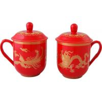 Buy cheap China-red Cup from wholesalers