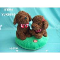 Buy cheap ANIMATED SINGING ALONG POODLES ON PILLOW product