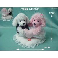 Buy cheap ANIMATED SINGING ALONG BRIDE AND BRIDEGROOM POODLE product