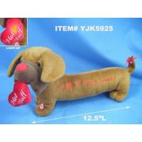 Buy cheap WIGGLING TAIL DOG product
