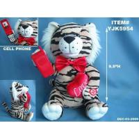 Buy cheap CELL PHONE SINGING TIGER, product