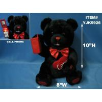 Buy cheap ANIMATED MUSICAL CELL PHONE BEAR product