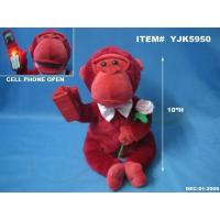 Buy cheap MUSICAL SITTING GORILLA HOLDS CELL PHONE product