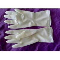 China Medical Surgical Gloves wholesale