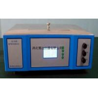 Buy cheap Fast Dehydrating Instrument product