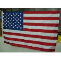 Buy cheap Embroidery Flag from wholesalers