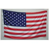 Buy cheap National Flags Polyester Flags from wholesalers