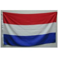Buy cheap The Netherlands from wholesalers