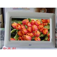 Buy cheap >> Digital Photo Frame product