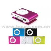 Buy cheap 4GB MP3 Player Inserd SD Card (BST-MS08) product