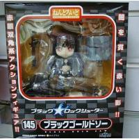 Buy cheap cute figure of Black Rock Shooter product