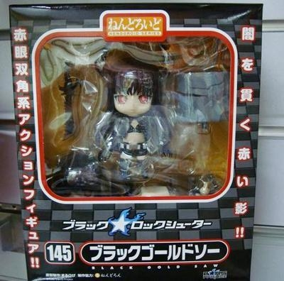 China cute figure of Black Rock Shooter