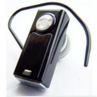 Buy cheap Bluetooth Headset(N95) from wholesalers