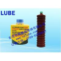Buy cheap Japanese LUBE lubricant FS2-7 product