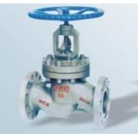 Buy cheap Flange Globe Valve product