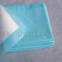 Buy cheap Nursing pads product
