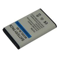 Buy cheap Mobile Phone/ PDA Battery product