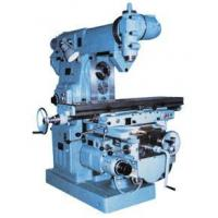 Buy cheap Metal processing machine X6232b product