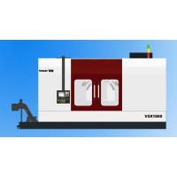 Buy cheap V5X1800 five-axis machining center for vane product