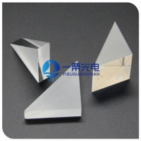 Buy cheap right angle prism from wholesalers