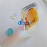 Buy cheap OPTICAL PRISM crystal from wholesalers